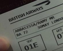 เอเยนต์ซาล่าห์โพสต์ภาพตั๋วเครื่องบินไปอังกฤษ