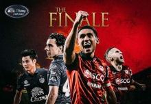 Preview Chang FA Cup : บุรีรัมย์ ยูไนเต็ด - เมืองทอง ยูไนเต็ด