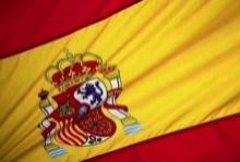 สเปนแบโผ24แข้งคัดยูโรเรียกคอสต้าคืนทัพ