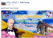 ทวงสัญญา!!แฟนบอลบุกเพจนักร้องเวียดนาม - ทวงสัญญาแพ้ไทยแล้วโกนหัว