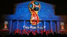 แพงจัด!!ค่าตั๋วบอลโลกรัสเซียแพงสุดครั้งแรกในประวัติศาสตร์