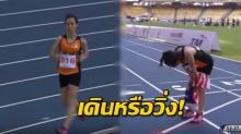นี่มันโกงชัดๆ!! เจ้าภาพ ไม่แคร์สื่อ วิ่ง ชนะได้เหรียญทองในกีฬาเดิน!! (คลิป)