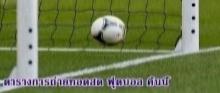 โปรแกรมถ่ายทอดสดฟุตบอลคืนนี้ (28 เม.ย.2558)