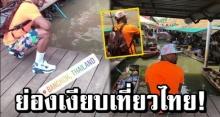 นักมวยดังระดับโลก ซุ่มเงียบปลีกวิเวก เที่ยวตลาดที่ไทย พร้อมอวดกระเป๋าใบละ 2 ล้าน!