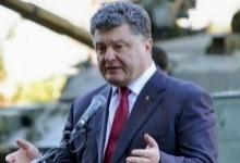 ยูเครนร้องพันธมิตรคว่ำบาตรรัสเซียจัดบอลโลก