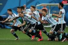 ฟ้าขาว ใส่ไม่ยั้ง ไล่ถล่ม โบลิเวีย 3-0 ควง ชิลี ลิ่ว 8 ทีมสุดท้าย