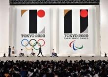 ญี่ปุ่นเปิดตัวโลโก้ โอลิมปิก,พาราลิมปิก ประจำปี 2020
