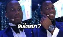 """ดร็อกบา โชว์นาฬิกาหรู ริชาร์ดมิลล์ แฟนชาวไทยแซวยับ """"ไปยืมใครมา"""""""