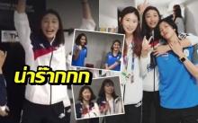 สัมพันธ์แน่นแฟ้น!! เผยคลิป วอลเลย์บอลไทย-เกาหลี ดวลเต้นสุดเฮฮา (คลิป)