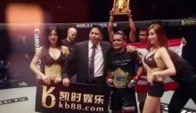 เดชดำรงค์ ส.อำนวยสิริโชค คว้าแชมป์ MMA ONE FC เป็นคนแรกประวัติศาสตร์ไทย