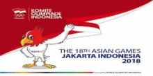 เลี่ยงมรสุม! อินโดนีเซีย เลื่อนจัดเอเชี่ยนเกมส์ เป็นกลางปี 2018