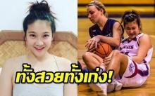 ทั้งสวยทั้งเก่ง!! เปิดวาร์ป 'น้องโบว์' นักแม่นห่วงสาวทีมชาติไทย