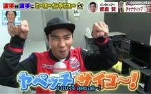 """สุดฮา!! """"เจ ชนาธิป"""" เป็นแขกรับเชิญในรายการทีวีของญี่ปุ่น (มีคลิป)"""