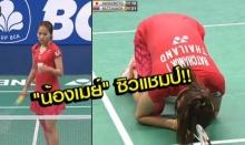 """สุดยอด! """"น้องเมย์"""" ชนะสาวญี่ปุ่นสบาย 2 เกมรวด ซิวแชมป์อินโดฯ"""