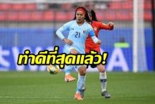 ชบาแก้วสุดใจ!หญิงไทยสั่งลาบอลโลกพ่ายชิลี 0-2