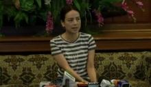 มาดามแป้ง แถลง ลาออกจากการเป็นผู้จัดการทีมหญิงทีมชาติไทย