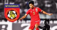 ฮือฮา เมสซี่เมียนมาร์ โยกซบ เทโรฯ ลุยไทยลีกแน่นอนแล้ว!!(คลิป)