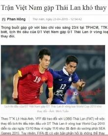 สื่อเวียดนามตีข่าว ′ฟีฟ่า′ ปฏิเสธเลื่อนเกม ไทย-เวียดนาม