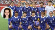 รู้แล้วยิ่งรัก! 12 เรื่องที่คุณไม่เคยรู้จัก ฟุตบอลหญิงทีมชาติไทย ชุดประวัติศาสตร์!