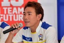 มารู้จัก โค้ชจุ่น โค้ชทีมชาติไทย U19 กัน