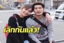 ปิดฉากคู่รักนักกีฬา!ปิยะนุช แป้นน้อย นักตบสาวไทยเลิกกัปตันช้างนักฟุตซอลทีมชาติ