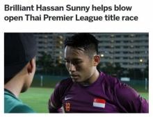 จากใจ 'ประตูทีมชาติสิงคโปร์ของ'อาร์มี่ฯ'  เกมส์ กับ 'บุรีรัมย์' ต้องเล่นเหมือน นัดสุดท้ายของฤดูกาล..