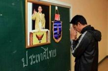 ซึ้งงง! ภาพนี้ แทนทุกคำพูด และ ความรู้สึกของ คนไทยทั้งประเทศ
