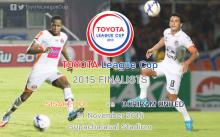 โตโยต้า ลีก คัพ ที่สุดแห่งบอลถ้วยไทย เมื่อสองทีมแกร่งแห่งอีสานมาเจอกัน