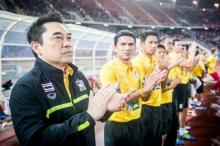 ทางการ ! สมาคมบอล ตั้ง ขจร เป็น ผจก.ทีมชาติไทย ชุดบอลโลก