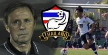 """5 ดาวรุ่งไทย ที่มีโอกาสติด ทีมชาติไทย ในยุคของ """"ราเยวัช"""""""