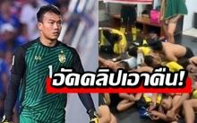 """""""แข้งมาเลเซีย"""" อัดคลิปซัดกลับประตูทีมชาติไทย """"ฉัตรชัย"""" หลังแซวนอนให้ฝันดี (คลิป)"""