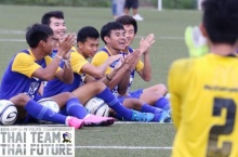 เก่งจริง อะไรจริง ทีมชาติไทย U19 เอาชนะเสือเหลืองไปก่อน