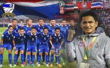 ตารางคะแนน ทีมชาติไทย และโปรแกรมที่เหลืออีก 8 นัด