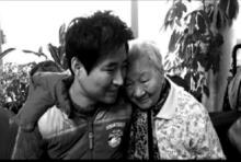 """""""โค้ชเช"""" เศร้าส่งท้ายปี สูญเสียคุณแม่ไปในวัย 98 ปี"""