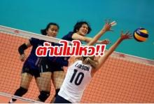 นักตบสาวไทยพ่ายมะกัน ส่งท้ายศึกลูกยางเนชั่นส์ ลีก