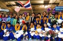 แข้งสาวชุดบอลโลกกลับถึงไทย มาดามแป้งลั่นจ่อลุยคัดโอลิมปิก