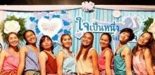 ภาพนี้ต้องขยาย!!! ห้ามพลาด ทีมนักตบสาวไทยใส่ผ้าถุงโชว์เต้น มันส์เลยงานนี้