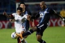 สุพรรณฯ เจ๊า ชลบุรี 0-0 ศึกโตโยต้าไทยพรีเมียร์ลีก