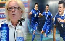 'วินเฟรด เชเฟอร์'อดีตโค๊ชทีมชาติพูดถึงฟุตบอลไทย ในปัจจุบัน!