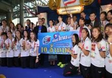 กำลังใจล้นหลาม!!แฟนแห่รับทัพตบสาวไทย เงินอัดฉีดพุ่ง11ล้าน!!
