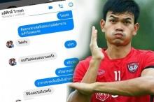 งานเข้า!! นักบอลทีมชาติไทย กอล์ฟ อดิศักดิ์ โดนพิษโซเชียลเล่นงานอย่างจัง