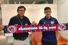ทุ่มทั้งตัว ทีมชาติสิงคโปร์ ยอมรับเงินเดือนเท่าเด็กล้างจาน เพื่อเล่นไทยลีก