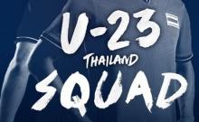 ประกาศแล้ว!! รายชื่อแข้ง U-23 ลุยซีเกมส์ ใครอยู่ใครหลุดดูเลย