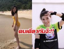ทะเลต้องลุกเป็นไฟ! โสรยา นักตบลูกยางไทยสลัดชุดกีฬา โชว์แซ่บในชุดว่ายน้ำท้าแดด!