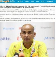 สื่อเหงียน มโน เกิดศึกภายในฟุตบอลทีมชาติไทย ชุดซีเกมส์