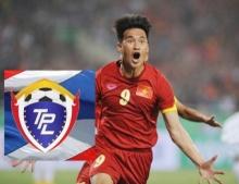 สื่อเหงียนปูดข่าว 'เล คอง วินห์'ซุปตาร์เวียดนาม เตรียมมาไทยลีกฯ!