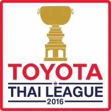 ผลการแข่งขัน โตโยต้า ไทยลีก 2016  ประจำวันเสาร์ที่ 2 กรกฎาคม 2559