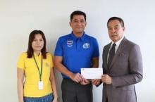 สมาคมกีฬาฟุตบอลฯเตรียมแจกเงินสนับสนุนสโมสร3ดิวิชั่นงวด2ปี2016