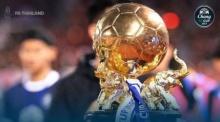 สรุปผลการแข่งขัน Chang FA Cup